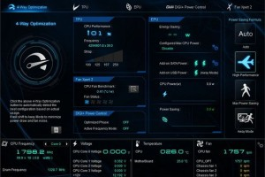 Asus Maximus VI Formula 4 way optimization
