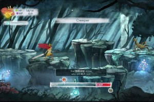 Child of light 04