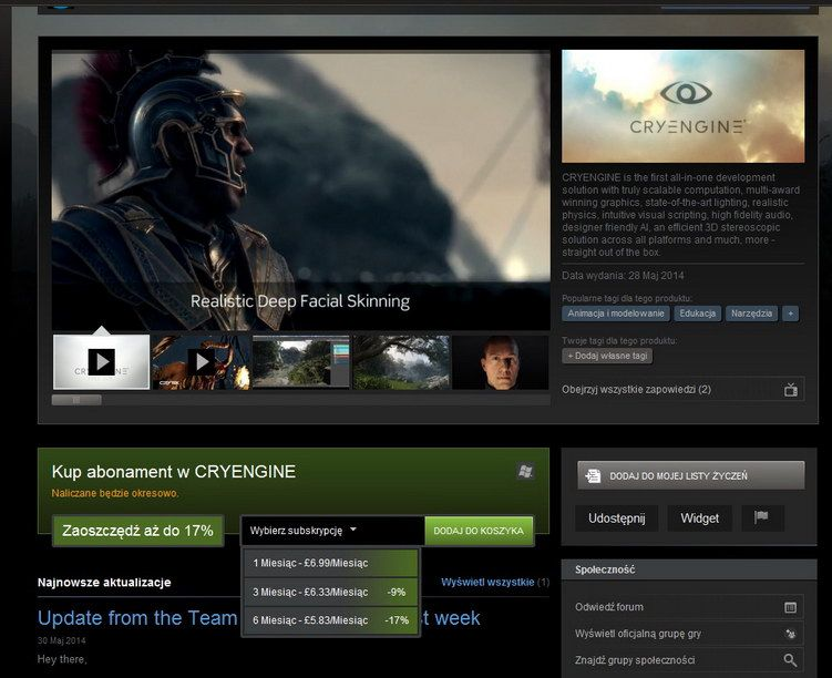 CryEngine Steam