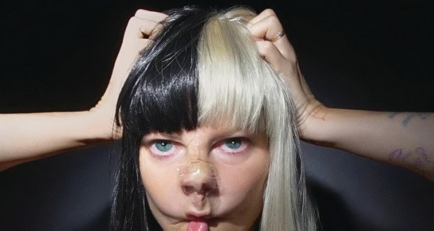 Sia-This-Is-Acting-2016