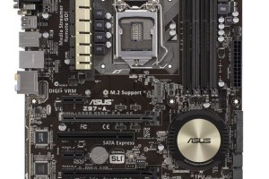 Asus Z97-A 01