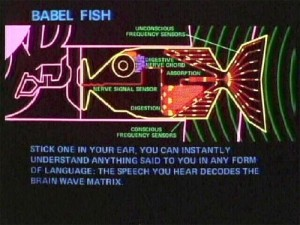 Google Babel Fish