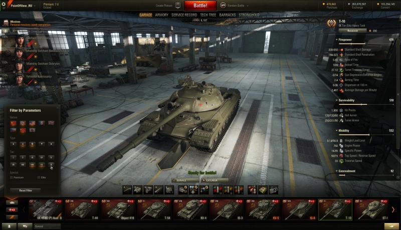 World of Tanks 9.15 garaż