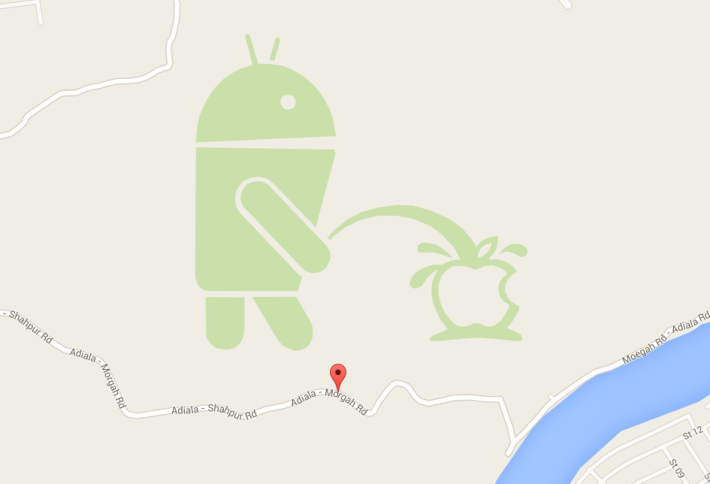 android-apple